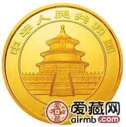 2005版熊猫贵金属纪念币1/2盎司金币