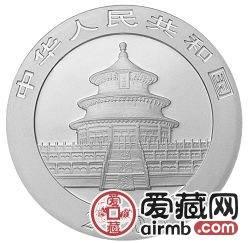 2005版熊猫贵金属纪念币1盎司银币