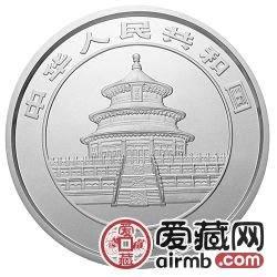 2005版熊猫贵金属纪念币5盎司银币