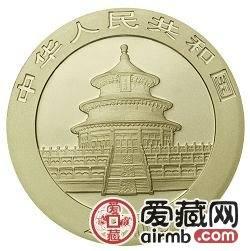 2005版熊猫贵金属纪念币1/10盎司熊猫铂币