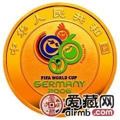 2006年德国世界杯足球赛金银币1/4盎司彩色金币