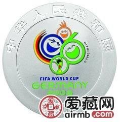 2006年德國世界杯足球賽金銀幣1盎司彩色銀幣