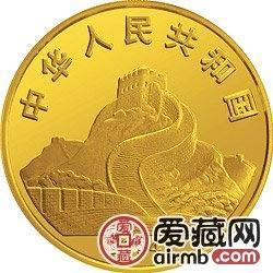 1994年观音金银币1/4盎司莲座观音金币