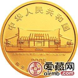 陈云诞辰100周年金银币1/2盎司金币