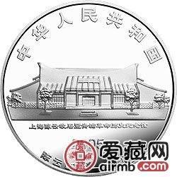 陈云诞辰100周年金银币1盎司抗日战争时期陈云肖像银币