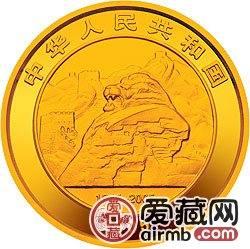 中国人民抗日战争暨世界反法西斯战争胜利60周年1/2盎司金币