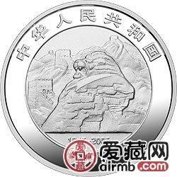 中国激情电影抗日战争暨世界反法西斯战争胜利60周年1盎司银币