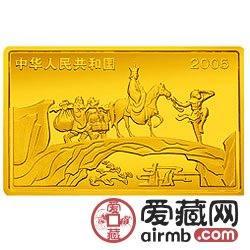 西游记彩色金银币比丘国降妖图彩色金币