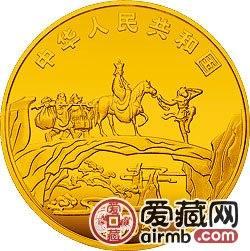 《西游记》彩色金银币收月兔图彩色金币