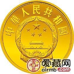 世界文化名人金银币1/3盎司周文王金币
