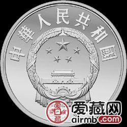 世界文化名人金银币27克孔子银币