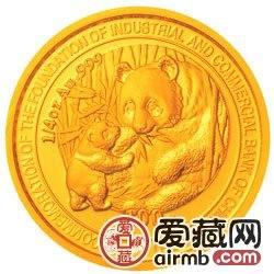 中国工商银行股份有限公司成立金银币1/4盎司熊猫加字金币