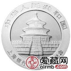 上海銀行成立10周年金銀幣熊貓加字1盎司銀幣