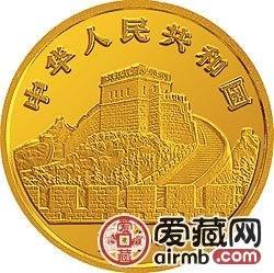 中国古代科技发明发现金银铂币1/2盎司船桅金币