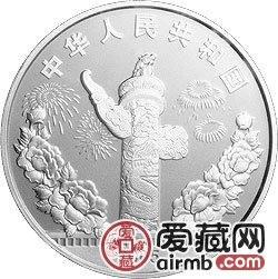 中國電影誕生100周年金銀幣1盎司銀幣