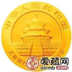 上海银行成立10周年金银币熊猫加字1/4盎司激情乱伦