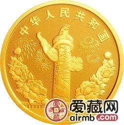 中国电影诞生100周年金银币1/3盎司金币