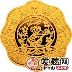 2004中国甲申猴年金银币1公斤梅花形金币