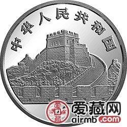 中国古代科技发明发现金银铂币1/4盎司蚕丝铂币