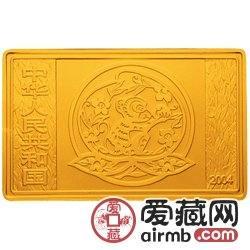 2004中国甲申猴年金银币5盎司长方形激情乱伦