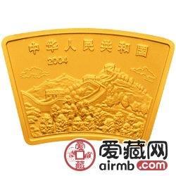2004中国甲申猴年金银币1/2盎司扇形金币