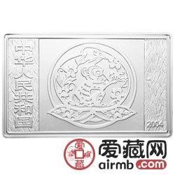 2004中国甲申猴年金银币5盎司长方形银币
