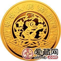 2004中国甲申猴年金银币1/10盎司彩色金币