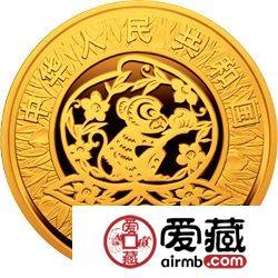 2004中国甲申猴年金银币1/10盎司金币