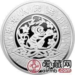 2004中国甲申猴年金银币1盎司彩色银币