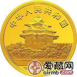 中國古代名畫系列嬰戲圖金銀幣1/2盎司子孫和合圖金幣