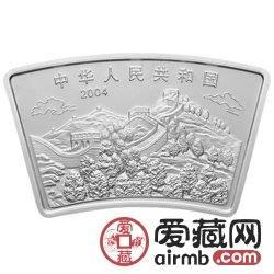 2004中国甲申猴年金银币1盎司扇形银币