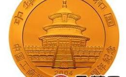 2004版熊猫贵金属纪念币中国工商银行成立20周年熊猫加字金币