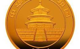 2004版熊猫贵金属纪念币1盎司金币