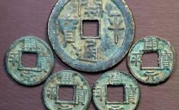 后梁开平通宝古钱币图文鉴赏