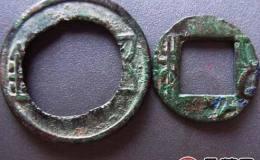 凿边五铢古钱币图文鉴赏与解析