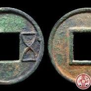 建武五铢古钱币详情解释与图片鉴赏