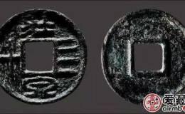 新莽壮泉四十古钱币高清大图鉴赏与简介
