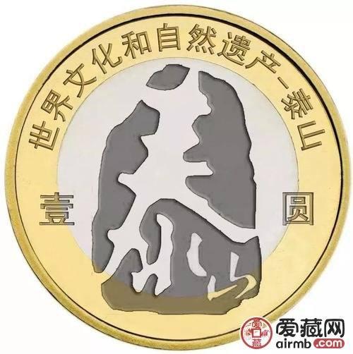 双遗龙头泰山纪念币今年发行 最贵龙头币已涨百倍