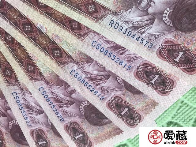 1980年1元冠号大全 1元天蓝冠收藏介绍