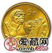 """2004年苏州古典园林、周口店""""北京人""""遗址普通纪念币"""