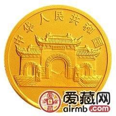2004年观音贵金属金银币1/10盎司幻彩金币