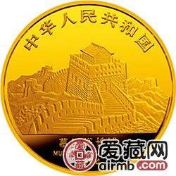 中国-新加坡友好金银币1公斤新加坡海景金币
