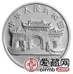 2004年观音贵金属金银币1/10盎司银币