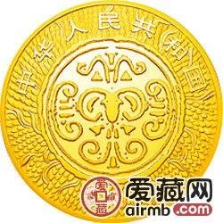 2003中国癸未羊年金银币1/10盎司彩色金币