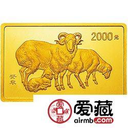 2003中国癸未羊年金银币5盎司长方形金币