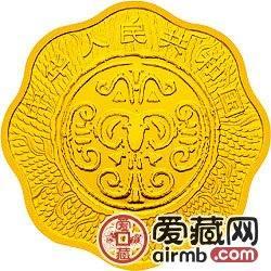 2003中國癸未羊年金銀幣1/2盎司梅花形金幣