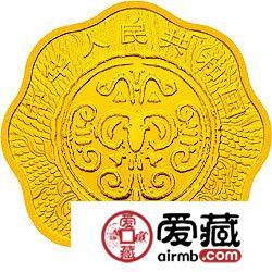 2003中国癸未羊年金银币1/2盎司梅花形金币