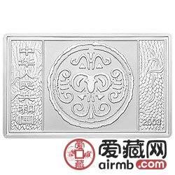 2003中国癸未羊年金银币5盎司长方形银币