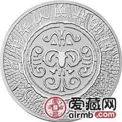 2003中国癸未羊年金银币1盎司银币