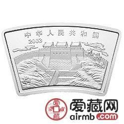 2003中国癸未羊年金银币1盎司扇形银币